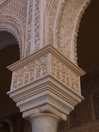 Espagne - Séville - Casa Pilatos